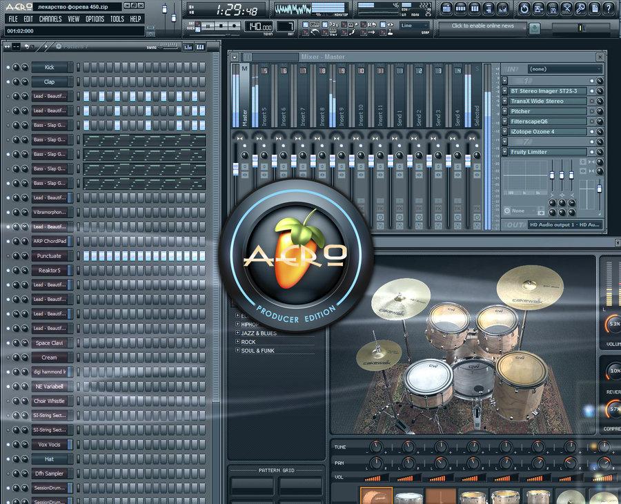 Системность: звуки для фл студио 10.